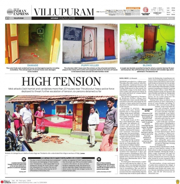 The Indian Express - 03-02-2018