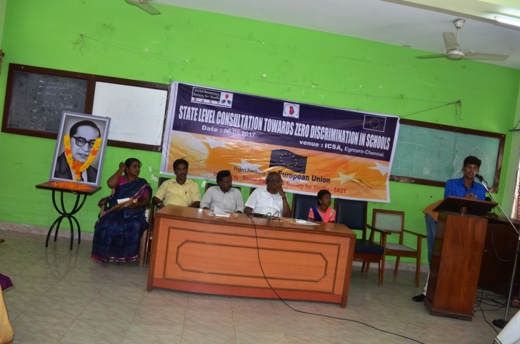 State Level consultation on Zero Discrimination in School-14